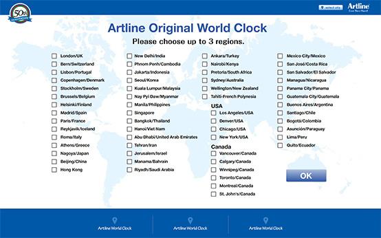 Artline70,90 50th anniversary | World Clock